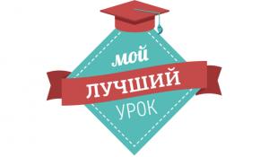 konkurs-fgos-500x444-3